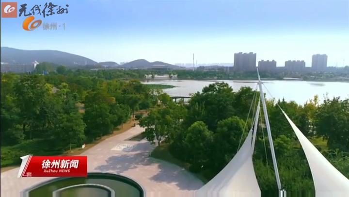 徐州成功获批国家老工业城市和资源型城市产业转型升级示范区