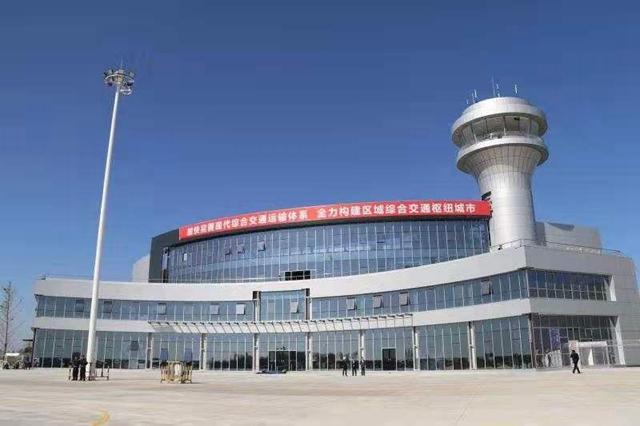 徐州新沂国家级A1类通用机场取