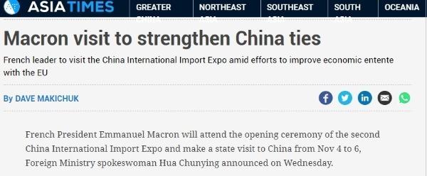 第二届进口博览会召开在即 外媒:进博会展示中国开放常态化