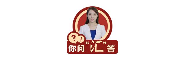 """你问""""汇""""答 今年江苏将建成开通4条铁路!"""