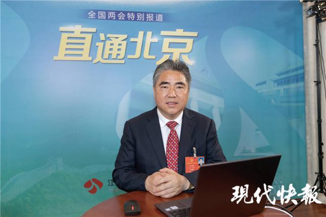 江苏代表团第二场专题视频访谈:
