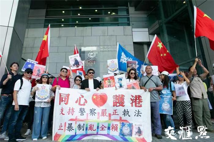 """""""香港警察你们绝不孤单!""""香港"""