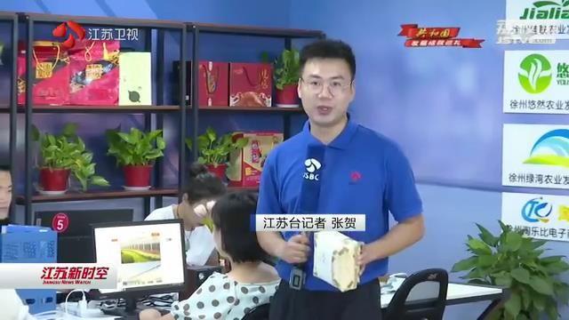 http://www.xqweigou.com/dianshangB2B/50098.html