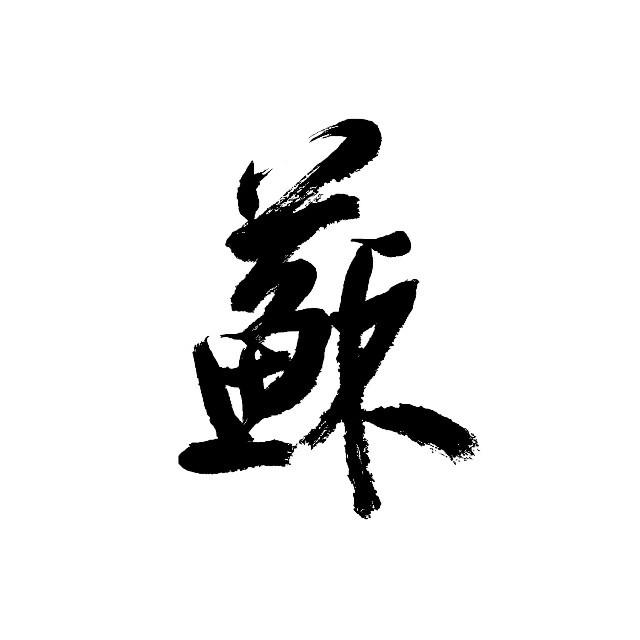 http://www.nthuaimage.com/youxiyule/43366.html