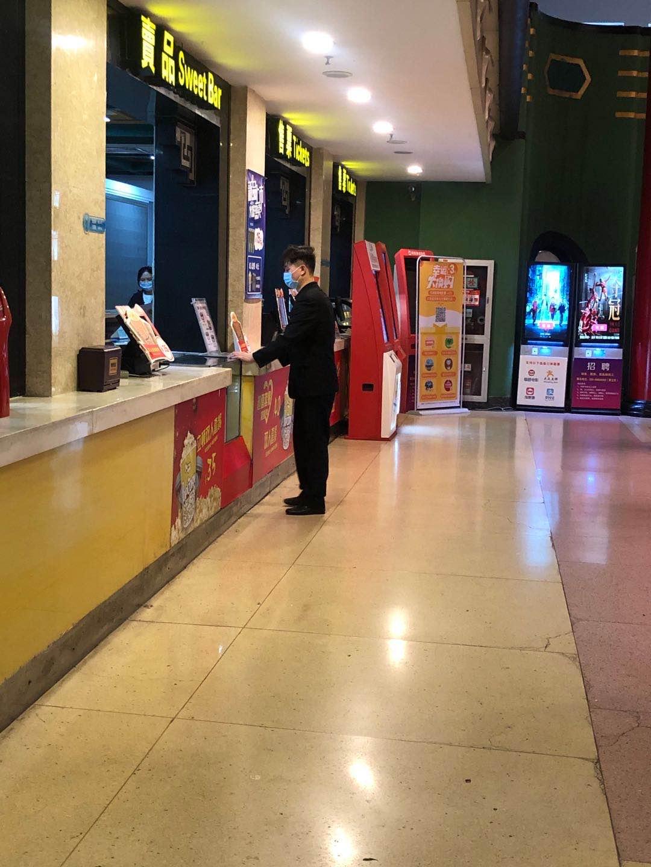 大华大戏院开门了!江苏影院慢慢