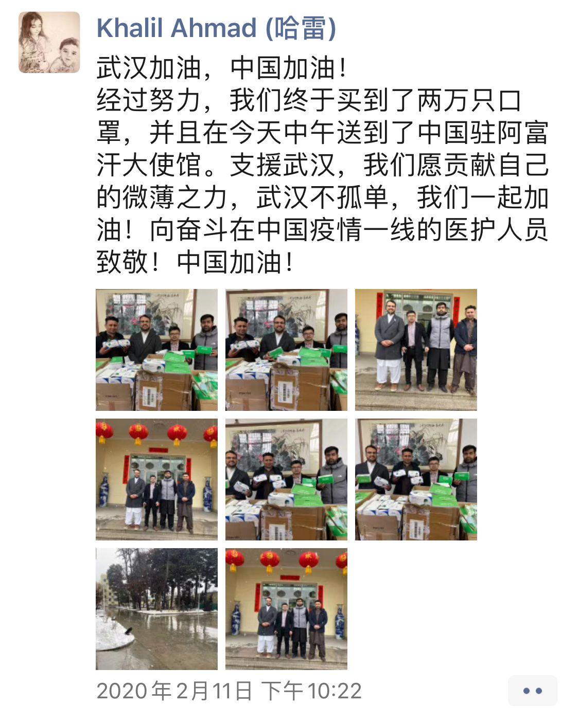 http://www.jiaokaotong.cn/chuguoliuxue/327144.html