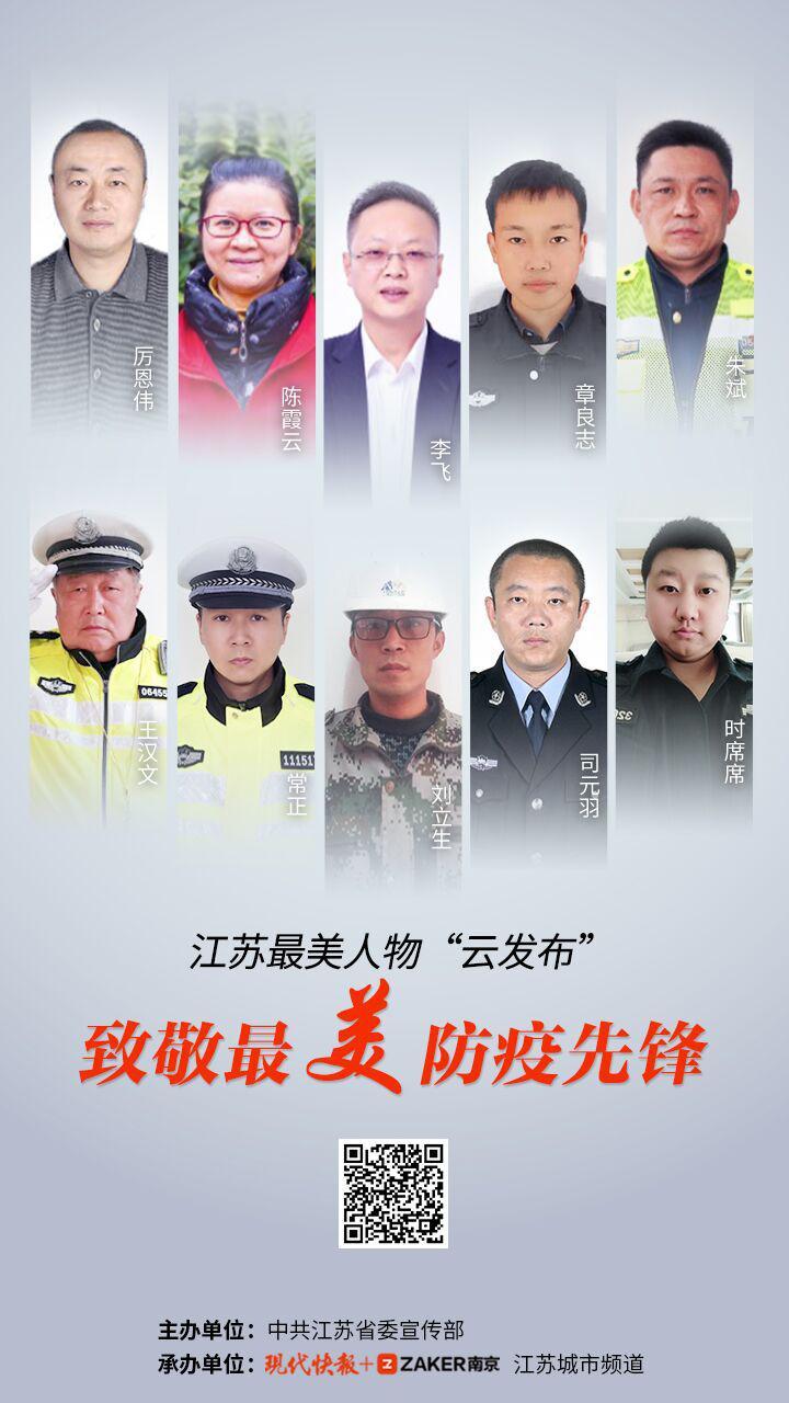 http://www.nthuaimage.com/nantongxinwen/42936.html